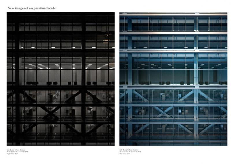 New corporation facade